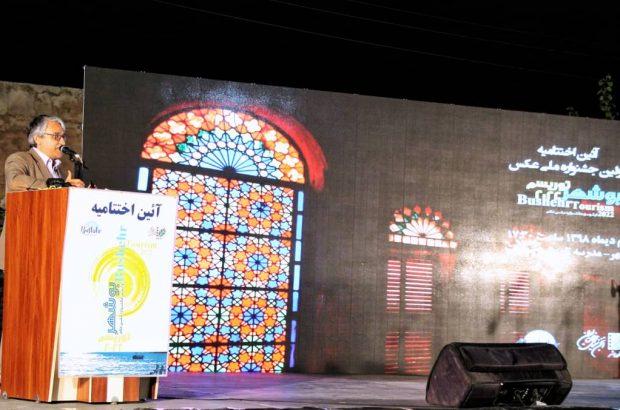 اولین جشنواره ملی عکس بوشهر توریسم در ایستگاه پایانی