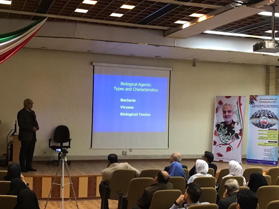 دومین همایش مدیریت بحران، پدافند غیرعامل و توسعه پایدار در بیمارستان سلمان فارسی بوشهر