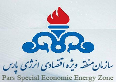 نقد عملکرد سه ماهه ایرج خرمدل مدیر عامل منطقه ویژه اقتصادی انرژی پارس
