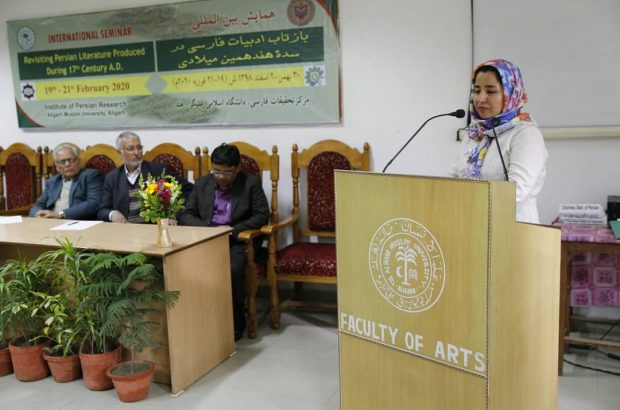 همایش بین المللی بازتاب ادبیات فارسی در سده هفدهم میلادی در دانشگاه علیگر هندوستان