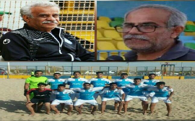 تقدیم به بنیانگذار وپدر فوتبال ساحلی استان بوشهر