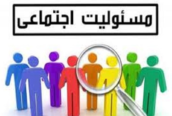 به پاس قدردانی از فعالان اجتماعی بوشهر