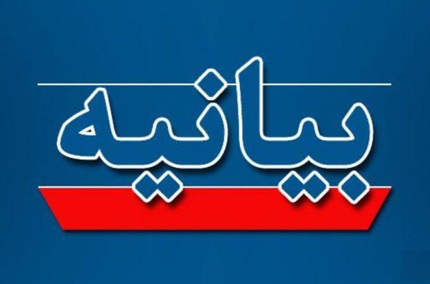 بیانیه جمعی از دانشجویان دانشگاه آزاد اسلامی واحد بوشهر