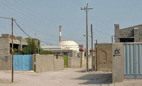 نیروگاه اتمی، بی توجه به مسئولیت اجتماعی