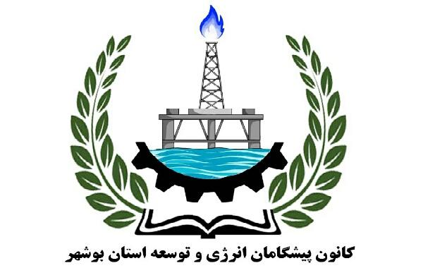 عسلویه، پایتخت اقتصادی و انرژی ایران و از توابع استان بوشهر است!!
