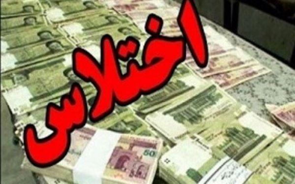 ادامه بازداشت ها در پالایش و پخش به دلیل مفاسد مالی