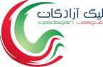 چرا بازی های لیگ یک در بوشهر پخش زنده ندارد ؟!