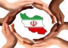 بایدها و چرایی لزوم تشکیل دولت وفاق و اتحاد ملی
