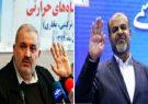 آخرین خبر از انتخاب وزیر نفت دولت «رئیسی»