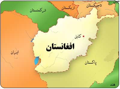 تراژدی افغانستان