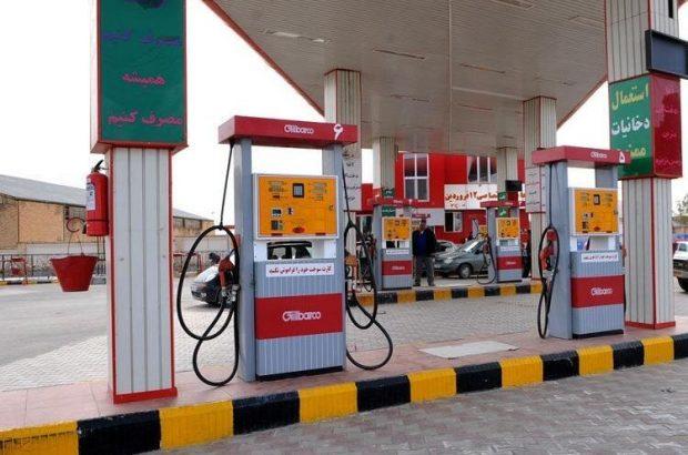 بنزین در سال ١۴٠٠ گران مى شود؟
