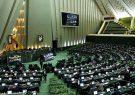عضو هیات رئیسه مجلس: داراییهای کرهجنوبی در ایران بلوکه شود