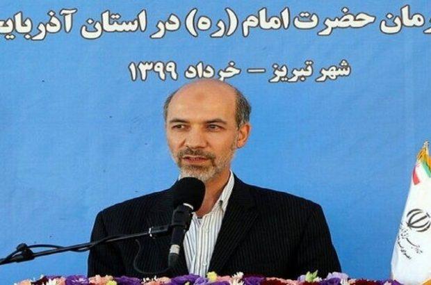 گزارش همشهری درباره تقلب وزیر اقای ضدفساد