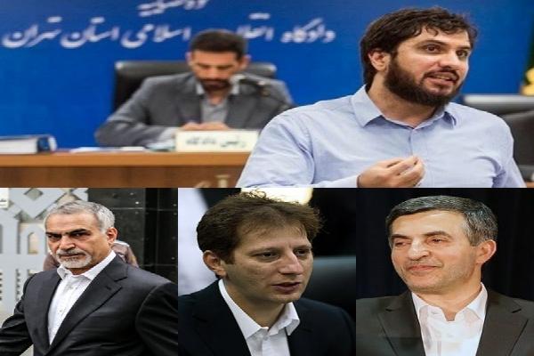 فهرستی از آخرین وضعیت پرونده ۲۲ زندانی معروف